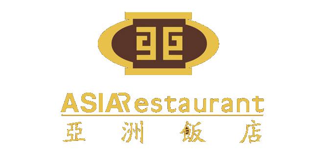 Asia 2 Restoran Kontakt